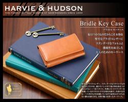 Harvie and Hudsonハービーアンドハドソン ブライドル キーケース HA-1007☆イギリスが世界に誇る老舗テーラー ハービー&ハドソンの画像