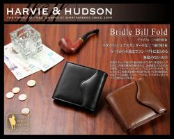 Harvie and Hudsonハービーアンドハドソン ビルフォールド 二つ折り財布 HA-1003☆伝統ある英国の老舗ハービー&ハドソンの画像