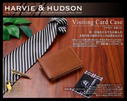 Harvie and Hudsonハービーアンドハドソン ビジティングカードケース 名刺入れ HA-1005☆伝統ある英国の老舗ハービー&ハドソンの画像