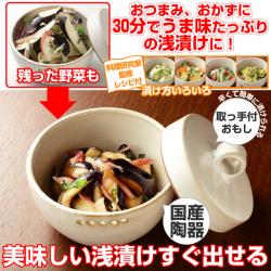 美味しい浅漬けすぐ出せる☆30分で旨味たっぷりの美味しい浅漬け、そのまま食卓への画像
