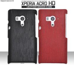 Xperia acro HD SO-03D/IS12S用 レザーデザインケース dso03d-07☆docomo・au エクスペリアアクロ専用スマホケース スマホカバーの画像