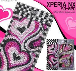 プッチ柄 Xperia NX SO-02D用 デコケース dso02d-06-01☆docomoエクスペリアNX専用スマホケース スマホカバーの画像