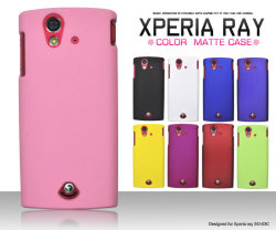 Xperia ray SO-03C用 マットカラーケース dso03c-10☆docomo エクスペリアレイ専用スマホケース スマホカバーの画像