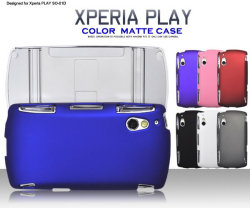 Xperia PLAY SO-01D用 マットカラーケース dso01d-01☆docomo エクスペリアプレイ専用スマホケース スマホカバーの画像