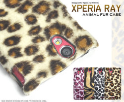 Xperia ray SO-03C用 アニマルファー調ケース wm-624a9-d4☆docomo エクスペリアレイ専用スマホケース スマホカバーの画像