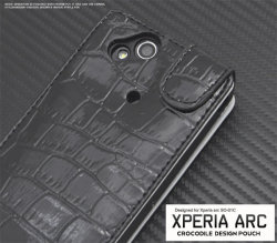 Xperia arc SO-01C用 クロコダイルレザーデザインケースポーチ wm-601bk☆docomo エクスペリアアーク専用スマホケース スマホカバーの画像
