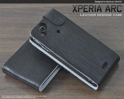 Xperia arc SO-01C用 レザーデザインケースポーチ wm-600bk☆docomo エクスペリアアーク専用スマホケース スマホカバーの画像