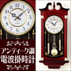 アンティーク調電波掛時計【新聞掲載】の画像