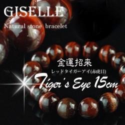 タイガーアイ天然石ブレスQTB-3SML☆人気爆発☆パワーストーン!天然石ブレスレットの画像
