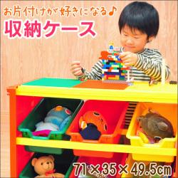 ブロックトレイ付きリバーシブル収納ケース☆遊びながらお片付け♪の画像
