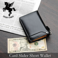 No.1574LUXURY STANCEラグジュアリースタンス短財布☆収納たっぷりショートウォレットの画像