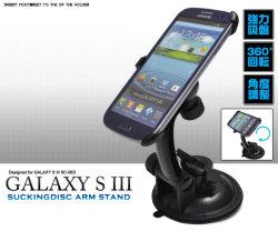 GALAXY S III SC-06D用 真空吸盤付きアームスタンドwm-545-11a☆SamsungサムスンギャラクシーS3(docomoドコモ)専用スマホカバー