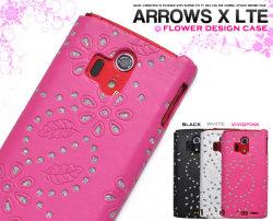 ARROWS X LTE F-05D用フラワーケースdf05d-13☆富士通アローズエックス(docomoドコモ)専用スマホカバーの画像