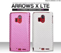 ARROWS X LTE F-05D用 カーボンデザインケースdf05d-11☆富士通アローズエックス(docomoドコモ)専用スマホカバーの画像