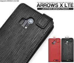 ARROWS X LTE F-05D用レザーケースポーチdf05d-05☆富士通アローズエックス(docomoドコモ)専用スマホカバーの画像