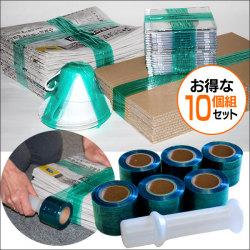 縛らず簡単梱包 ベンリーテープ 10個組☆クルクルッと巻くだけで、きっちり結束!【カタログ2012冬号】の画像