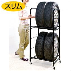 タイヤスタンド(カバー付)・スリム☆置き場所に困るスペアタイヤは専用ラックでスッキリ収納!【カタログ2012冬】の画像