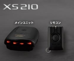 簡易型盗難警報機 XS210【送料無料】☆初めてのセキュリティ!かんたん操作で女性でも使いやすい!の画像