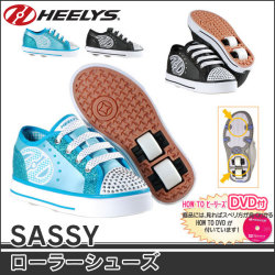 12SS ヒーリーズ <ローラーシューズ> SASSY サッシー☆軽量・安全!キラキララインストーン付きローラーシューズ登場!の画像