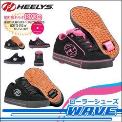 12SS ヒーリーズ <ローラーシューズ> WAVE ウェーブ☆軽量・安全!クール&超キュートなヒーリーズのローラーシューズの画像