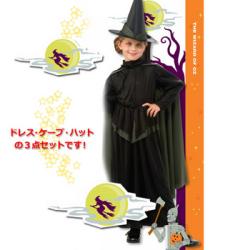 オズの魔法使い Wicked Witch(ディズニー)☆ハロウィン仮装 子供用コスプレ キッズサイズの画像