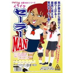 イケイケセーラーMAN(PW-39095S)☆イベントやパーティーに!男性用女装コスチュームの画像