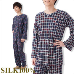 コディ・アルマン シルクニットルームウェア 紳士用 シルクパジャマ シルク100% 携帯に便利なポーチ付の画像