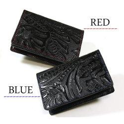 DEEP カービング型押し 牛革カードケース 名刺入れ D-1002☆牛革素材を使用したカードケースの画像