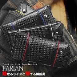 Di solitoコレクションパンチングラウンドファスナーロングウォレットCL-1143☆人気のパンチグシリーズ長財布の画像