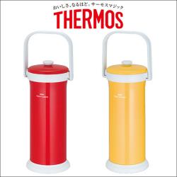 サーモス 真空断熱パスタクッカー KJB-2000☆常識を超えた真空断熱技術を使った保温調理の画像