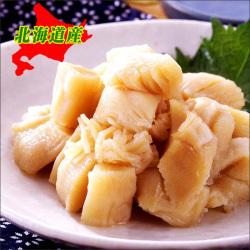 北海道産 帆立貝柱水煮割肉20缶【チラシ掲載】貝柱のみを使用!割れ身だからこの価格を実現の画像
