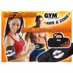 ジムフォーム アブス&コア☆つけるだけで筋肉トレーニング。簡単だから続く!の画像