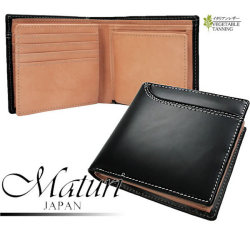 Maturi UPIMAR イタリアンレザー カードスロット付き 二つ折財布【黒】☆ブランド 『Maturi(マトゥーリ)』のメンズ財布 二つ折り財布の画像