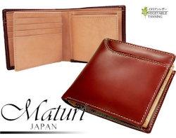 Maturi UPIMAR イタリアンレザー カードスロット付き 二つ折財布【ライトブラウン】☆ブランド 『マトゥーリ』のメンズ財布 二つ折り財布の画像