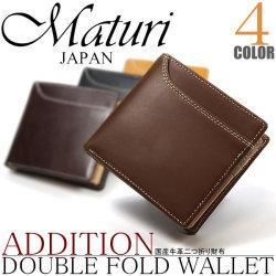 Maturi 日本製ヌメ革 カードスロット 二つ折財布【チョコ】☆ブランド 『Maturi(マトゥーリ)』のメンズ財布 二つ折り財布の画像
