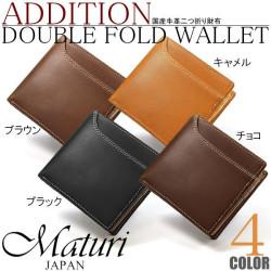 Maturi マトゥーリ 日本製ヌメ革 カードスロット 二つ折財布 MR-104 キャメルの画像
