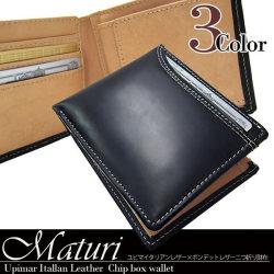 Maturi UPIMAR カードスライダー 二つ折財布 MR-016【ネイビー】☆ブランド 『Maturi(マトゥーリ)』のメンズ財布 二つ折り財布の画像