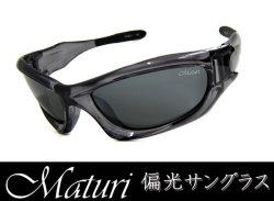 偏光サングラス スポーツタイプ TK-001-01☆ブランド 『Maturi(マトゥーリ)』の偏光サングラス