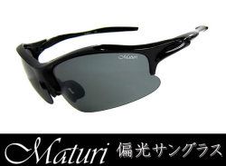 偏光サングラス TK-004-2☆ブランド 『Maturi(マトゥーリ)』の偏光サングラスの画像