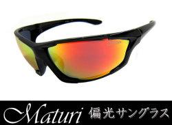 偏光サングラス スモークレッドリボミラー TK-005-1☆ブランド 『Maturi(マトゥーリ)』の偏光サングラスの画像