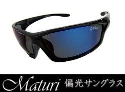偏光サングラス スモークブルーリボミラー TK-005-2☆ブランド 『Maturi(マトゥーリ)』の偏光サングラスの画像