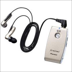 パイオニア集音器フェミミ・デジタル M800【送料無料】☆テレビや会話がハッキリ大きく聴こえる!最新デジタル集音器の画像