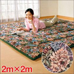 ゴブラン織ボリュームクッションラグ2m×2m☆贅沢なゴブラン織り。リラックスできる、ふかふかラグ【カタログ2012冬号】の画像