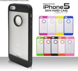 iPhone5専用セミハードケースip5-3006☆iPhone5専用スマホケース・スマホカバーの画像