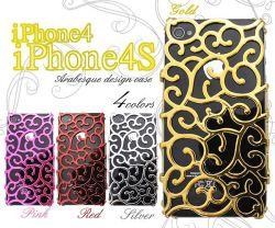 iPhone4/iPhone4S専用唐草模様ケースip4s-3049☆iPhone4・iPhone4S専用スマホケース・スマホカバーの画像
