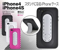 iPhone4/iPhone4S専用ソフトスタンドケースip4s-3027☆iPhone4・iPhone4S専用スマホケース・スマホカバーの画像