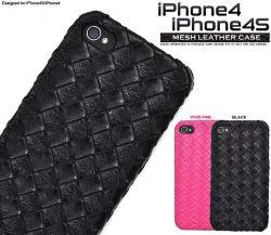 iPhone4/iPhone4S用メッシュレザーデザインケースip4s-3012☆iPhone4・iPhone4S専用スマホケース・スマホカバーの画像
