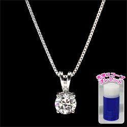 スワロフスキージルコニア2.6ct CZダイヤモンドペンダント【新聞掲載】の画像