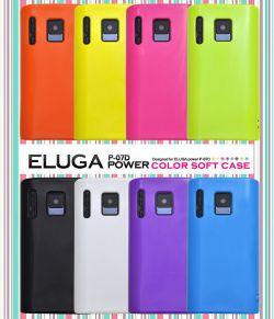 ELUGA power P-07D用 カラーソフトケース dp07d-02☆P-07D専用スマホケース スマホカバーの画像