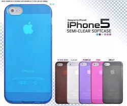 iPhone5専用 セミクリアソフトケース ip5-2002☆iPhone5用スマホケース スマホカバーの画像
